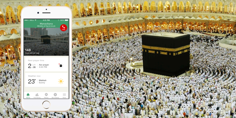 Hajj 2017: 12 Ways in which the Manasikana App will Make your Life Easier