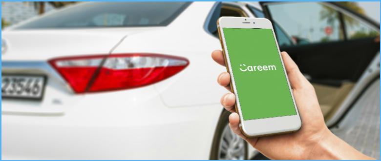تم اختراق تطبيق كريم لحجز سيارات الأجرة